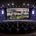 National Anthem mandatory before Film Screening