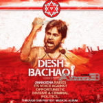 Janasena releases protest music album for Demand on Special Status