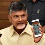 Chandrababu Naidu Launches Mobile App To Receive Real feedback
