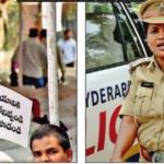 Women Cops caught protesting in Dharna Chowk