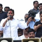 Who's The Girl Next To YS Jagan?