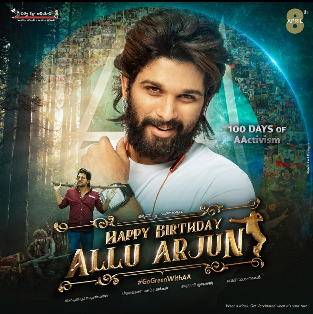 Stylish Star Allu Arjun birthday , Fans and Celebrites wishes him on his Special Day.