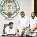 AP CM Jaganmohan Reddy launches 500 bed temporary Covid Hospital in Tadipatri