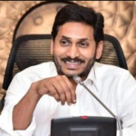 C.M YS Jagan Distributes Rs 693.81 cr into Student Mother Accounts of almost 10.97 L Students Under Jagananna Vidya Deevena Scheme
