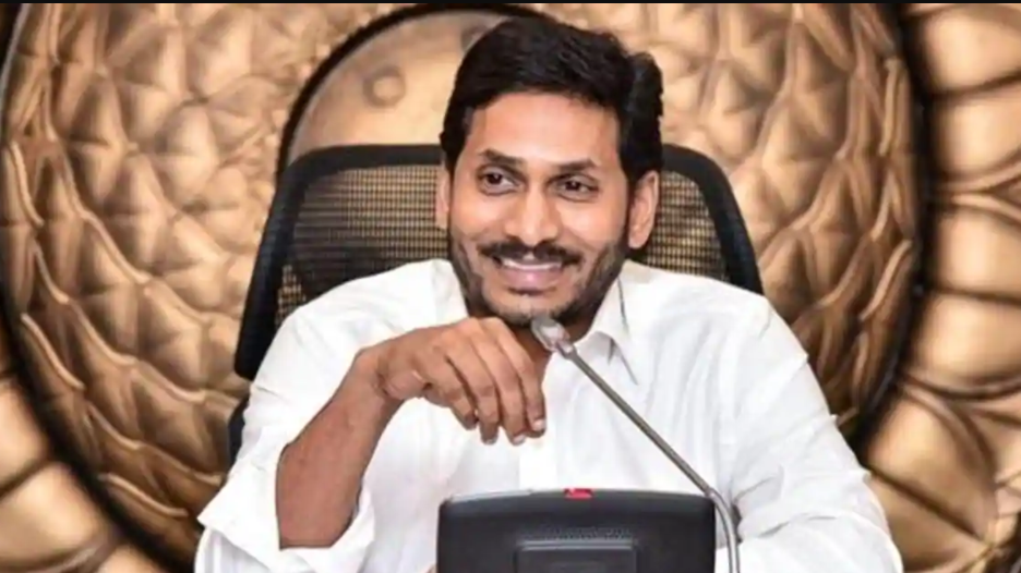 C.M YS Jagan distributes Rs 693.81 cr into student mother accounts of almost 10.97 L students under Jgananna vidya deevena scheme